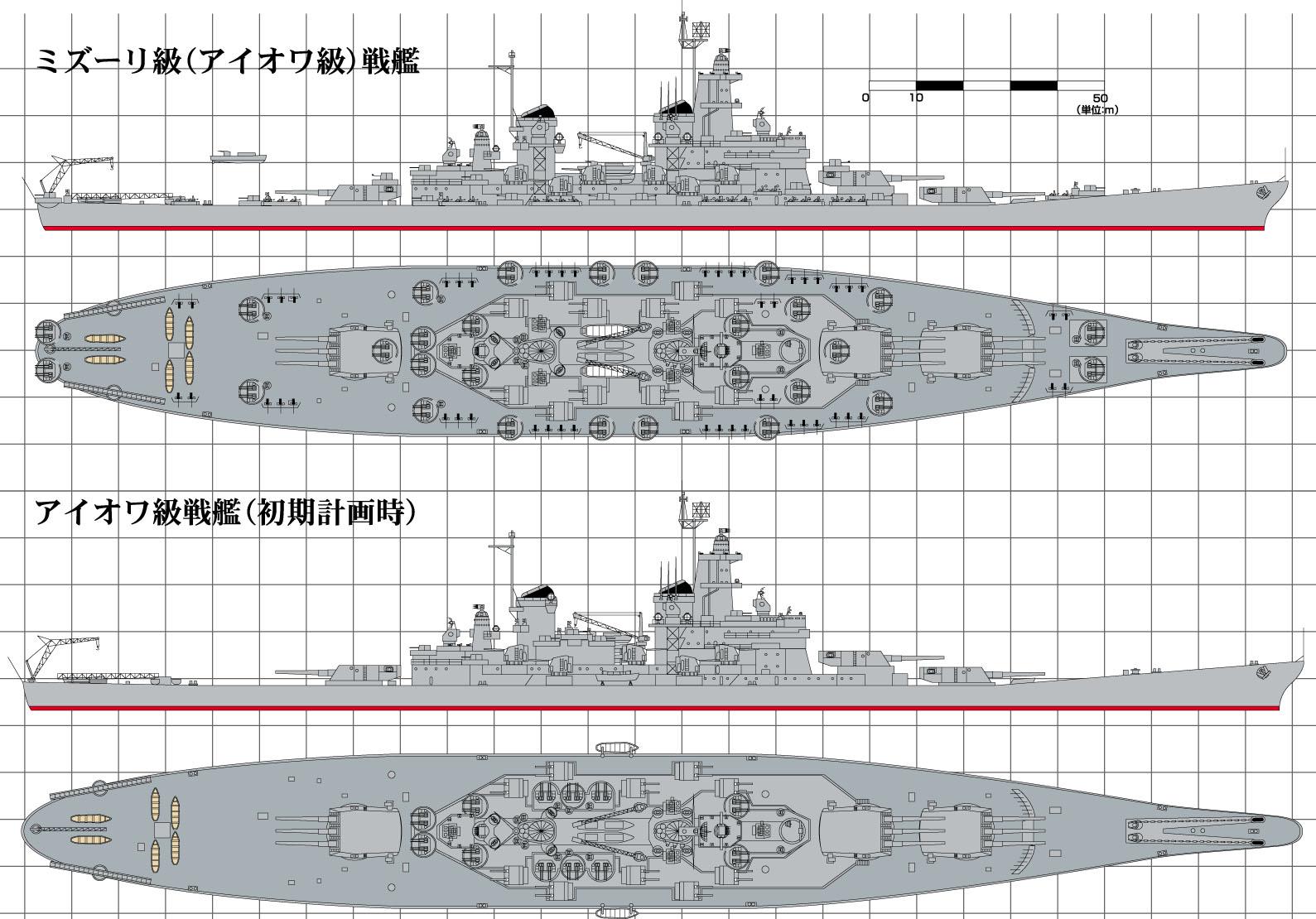 アイオワ級戦艦の画像 p1_39